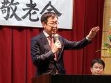 10月6日文蔵地区合同敬老会