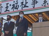 12月22日埼玉福祉事業協会のクリスマス会