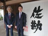 3月6日仙台市内の観光庁関係の意見交換2