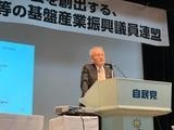 6月11日未来社会を創造する基盤産業の振興議員連盟の設立総会3