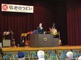 10月6日桜区土合地区社会福祉協議会・第一支部の敬老会4