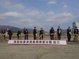 3月5日高田松原津波復興祈念公園・起工式7