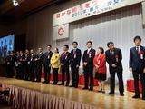 1月7日豊かな埼玉をつくる県民の集い2