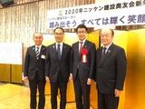 1月14日戸田のニッケン建設・奥友会の新年祝賀会2