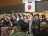 7月4日自民党埼玉県連・安倍総裁タウンミーティング7