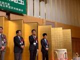 1月9日建設埼玉新春の集い