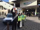 4月4日戸田市・さいたま市南区・桜区街頭演説会