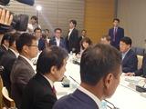 6月21日経済財政諮問会議&未来投資会議・合同会議2