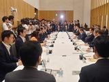6月11日統合イノベーション戦略会議2