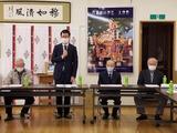 11月21日桜区田中良生後援会・役員会