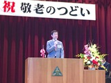 10月9日桜区土合地区社会福祉協議会・第二支部敬老会2