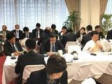 11月6日経済産業部会・税制勉強会
