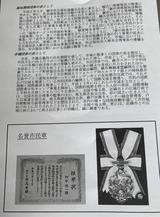 7月16日市民葬9
