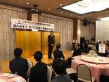 1月14日戸田のニッケン建設・奥友会の新年祝賀会