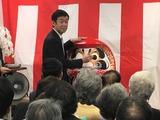 10月5日田中事務所開所式9