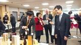 11月29日第3回Invest Japan・企業交流会4