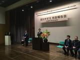 12月2日蕨市議会議員・前川やすえ副議長の市政報告会