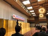 1月20日公明党埼玉県本部の新春賀詞交換会