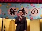 2月8日宮崎栄治郎県議の新美保の会・新春の集い