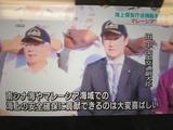 海上保安庁からの供与巡視船「KM・PAKAN」披露式5