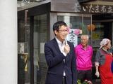 11月3日桜区土合公民館の文化祭