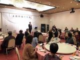 1月12日新田口・後谷・上前・美女木4丁目・元蕨の6町会の新年会3