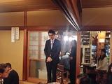 """12月2日南区鹿手袋""""一平会""""の忘年会"""