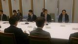 11月7日事業環境改善のための関係府省庁連絡会議