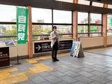 10月15日戸田公園駅・駅頭2