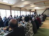 2月10日桜区大久保地区自治協力会連合会の新年会2