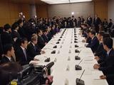 1月29日月例経済報告関係閣僚会議2