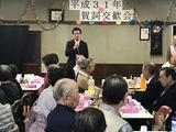 1月13日北高沼自治会から田島第一・栄和・北上の宮・門前自治会3