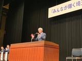 7月30日みんなが輝く埼玉の会・総決起大会3