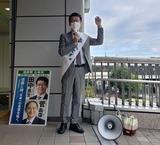 10月4日武蔵浦和駅での街頭演説