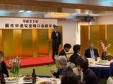 1月11日蕨市交通安全母の会の新年会