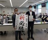 9月8日建設埼玉「推薦決定書交付式」2