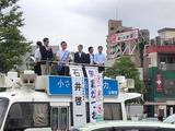 7月13日公明党・矢倉かつお候補の街頭演説会