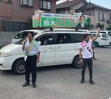 6月1日鈴木なおし候補の宣車、遊説5