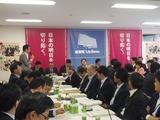 6月18日政調全体会議&経済成長戦略会議本部・合同会議