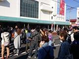 11月3日第3回田島ハロウィンフェス2