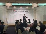 2月4日埼玉県宅地建物取引業協会・南彩支部の新春賀詞交歓会