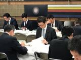 11月30日経済産業部会&税制勉強会