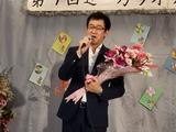 9月29日南区の辻一カラオケ同好会親睦の集い4