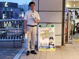 8月19日武蔵浦和駅東・西駅頭