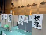 2月28日戸田市コロナワクチン集団接種シミュレーションを視察4