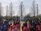 4月7日戸田市サッカー協会主催によるリーグ戦の開会式