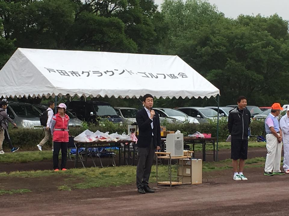 田中良生ブログ:16.05.28 参議員・関口昌一事務所開き