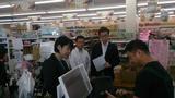 9月28日キャッシュアウトを導入したスーパーあさぬま視察