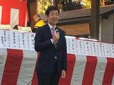 11月3日桜区西堀氷川神社の神楽殿祭