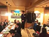1月13日テニス協会の新年会
